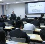 「報道と人権」をテーマに行われた公開授業