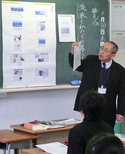 中日新聞(右側)と北海道新聞の流氷に関する記事を対比させながら授業を進める伊藤彰敏教頭