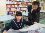 奨励賞に選ばれた函館市立北中の梅本明江さんと主幹教諭の田中努さん