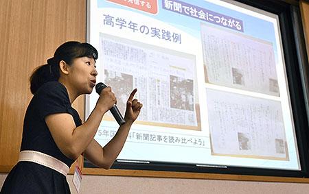 NIE全国大会で発表する堀内多恵教諭