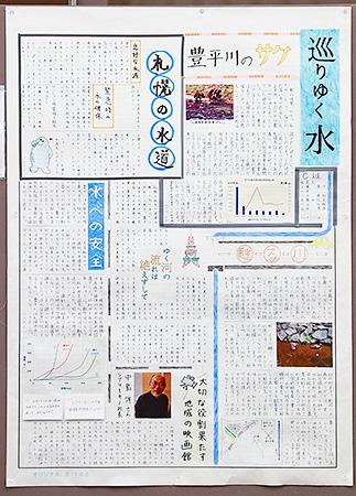 地域を知ることを目的に北大生が作った壁新聞の1枚。完成版3枚は、北海道新聞本社や北大施設内に掲示された