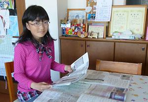 記事を貼った家庭学習ノートを広げる井下田晴香さん。今年も応募するつもりだ