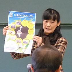 高校新聞の取り組みを話した山本かおり教諭