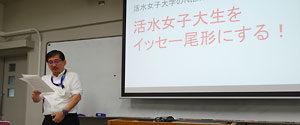 映像を使いながら、新聞の全員購読の意義を語る渡辺弘さん