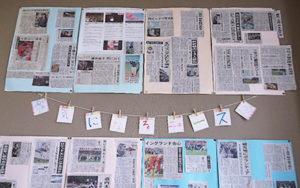 新聞スクラップにつながる取り組みとして、「朝の会」で気に入った新聞記事を紹介する「1分間スピーチ」に取り組む学級もあります。発表を終えた記事は教室に掲示し、他の生徒が読めるようにしています