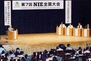 全国から約500人の参加者があった2002年の札幌大会