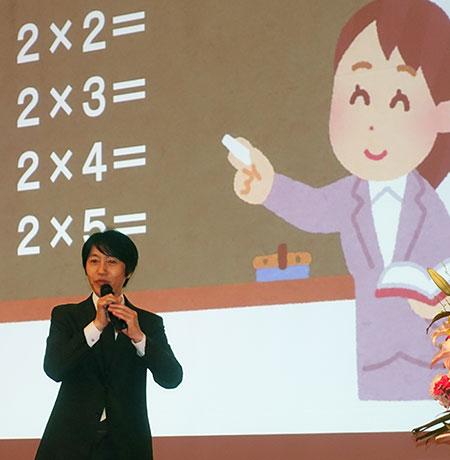 自身の経験を交えながら、子どもの自己実現について話す宮本延春さん