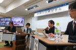 鳴門教育大学で開かれた公開シンポジウム。ゲーム依存をめぐり多くの意見が出た