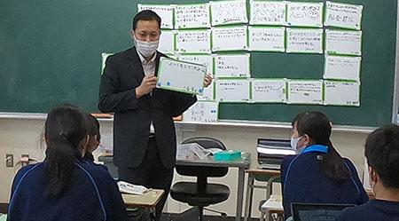 札幌・あやめ野中 近野秀樹教諭